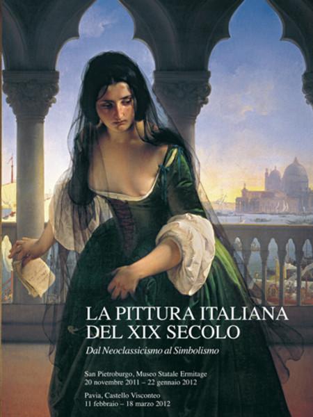 LA PITTURA ITALIANA DEL XIX SECOLO. Dal Neoclassicismo al Simbolismo