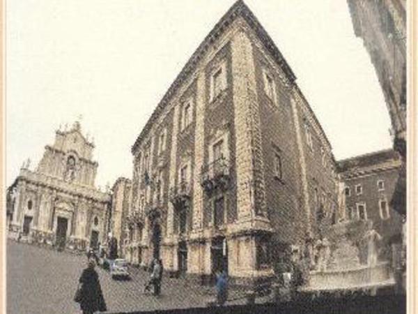 Il Barocco in mostra: un itinerario possibile, Archivio di Stato di Catania