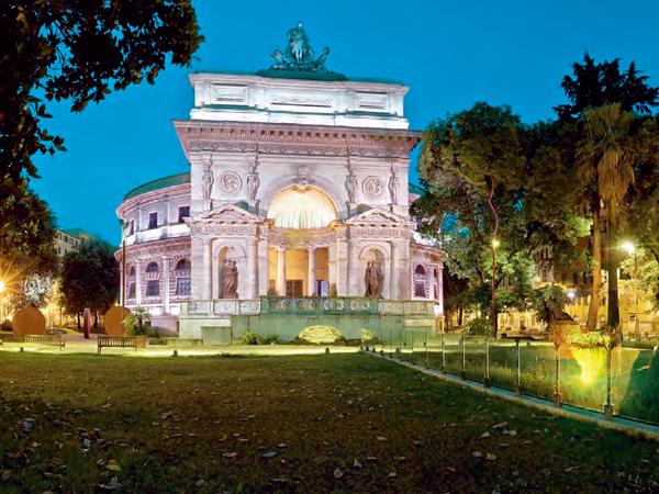 Casa dell'Architettura, Roma