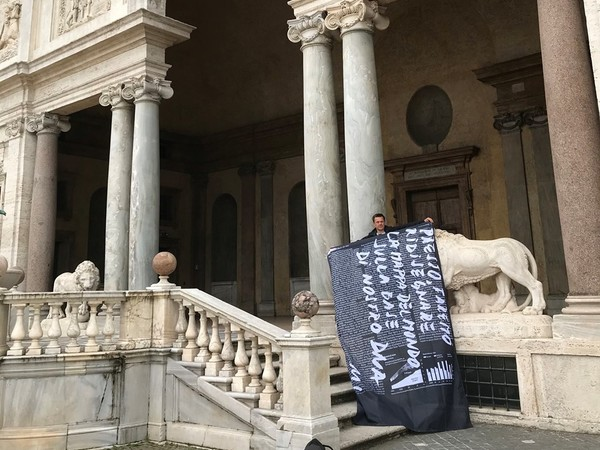 Mircea Cantor | Art Club #32, Accademia di Francia a Roma - Villa Medici