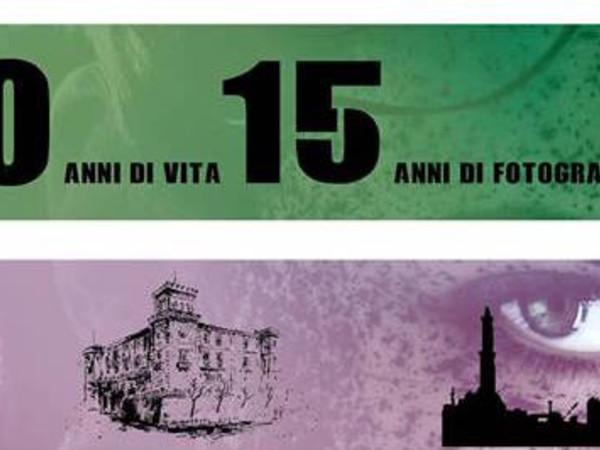 30 anni di vita, 15 anni di fotografia di Diana Lapin, Genova