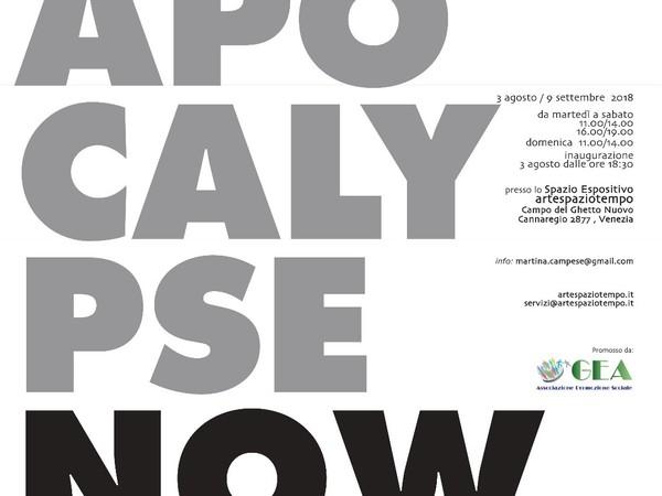 Emiliano Bazzanella. Apocalypse Now, Arte Spazio Tempo, Venezia