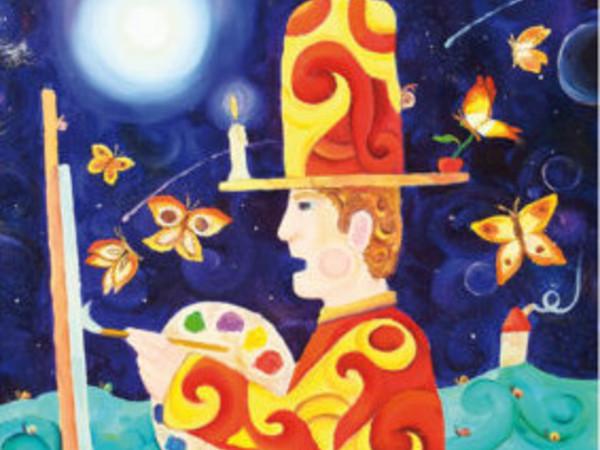 Simone Cioni. Traiettorie sognanti - Quando l'immaginario si colora dell'umana realtà