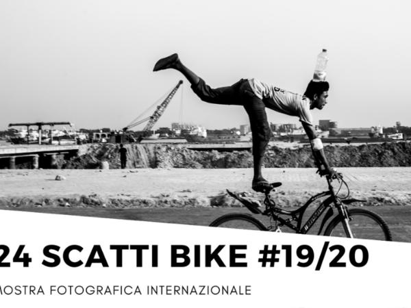 24 Scatti Bike # 19/20, Castello Normanno Svevo, Mesagne
