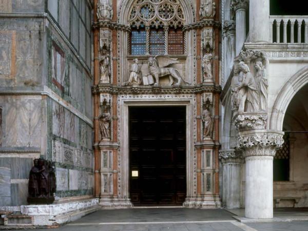 Porta della Carta