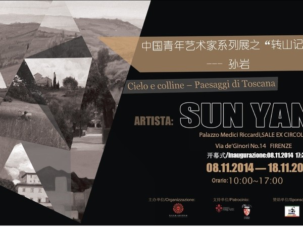 Sun Yan. Cielo e colline. Paesaggi di Toscana, Palazzo Medici Riccardi, Firenze