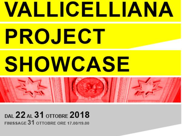 Vallicelliana Project Showcase, Biblioteca Vallicelliana, Roma
