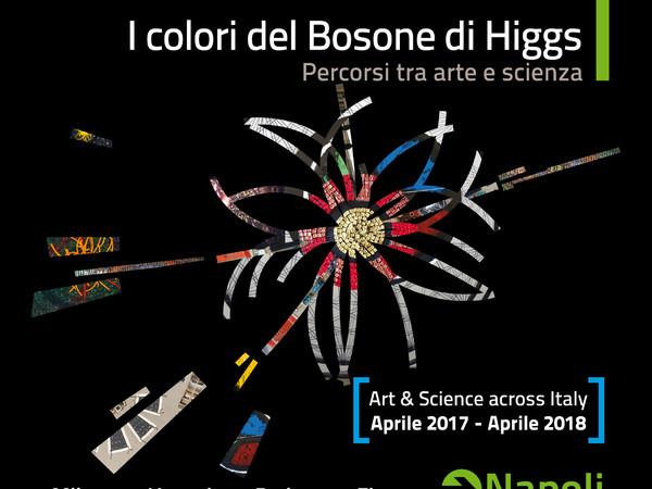 I colori del Bosone di Higgs: percorsi tra arte e scienza, MANN - Museo Archeologico Nazionale di Napoli