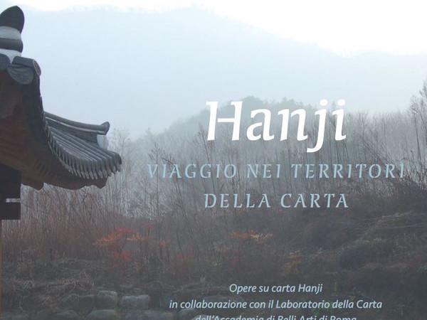 Hanji. Viaggio nei territori della carta, Istituto Culturale Coreano, Roma
