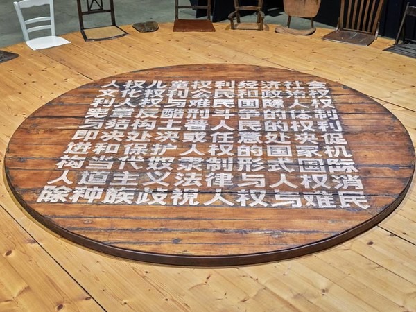 Chen Zhen, Round Table, 1995 (dettaglio), Veduta dell'installazione, Pirelli HangarBicocca, Milano, 2020. FNAC 02-532, Centre national des arts plastiques, Francia I Ph. Francesco Margaroli