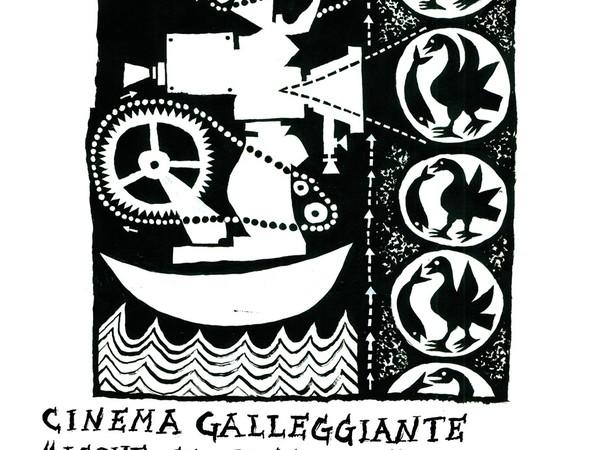 Cinema Galleggiante | Acque Sconosciute, Giudecca, Venezia