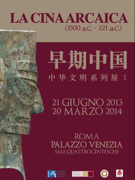 La Cina Arcaica (3.500A.C.-221A.C.), Museo di Palazzo Venezia, Roma