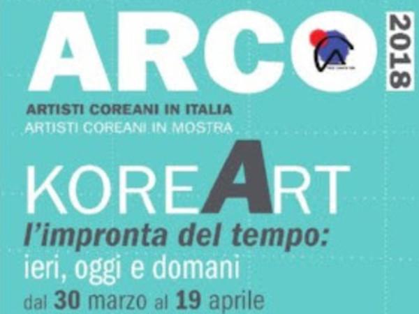 L'impronta del tempo: ieri, oggi e domani, Istituto Culturale Coreano, Roma