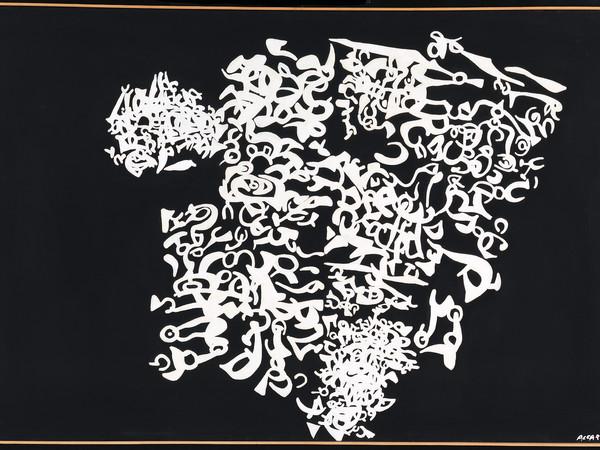 Carla Accardi,<em>Labirinto n. 12</em>, 1958.Caseina su tela,87x127 cm. GAM – Galleria Civica d'Arte Moderna e Contemporanea, Torino<br />