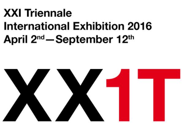 Xxi esposizione internazionale della triennale di milano for Esposizione design milano