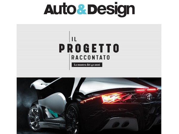 Auto&Design. Il Progetto Raccontato, MAUTO – Museo Nazionale dell'Automobile, Torino