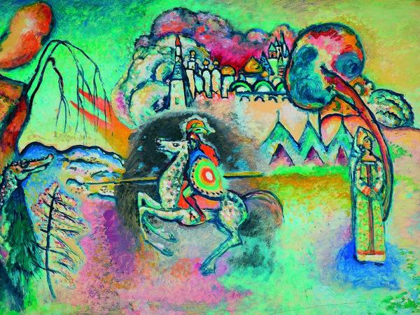 Vasilij Kandinskij, <em>Il cavaliere (San Giorgio)</em>,1914-15, Olio su cartoncino, 91 x 61 cm, Mosca, Galleria Tret&rsquo;jakov | &copy; State Tretyakov Gallery, Moscow, Russia