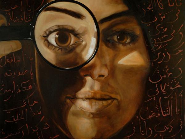 Hadeel Azeez, Così ho dipinto la mia vita, olio su tela, 150x180 cm.
