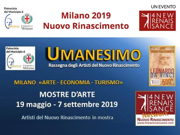 Umanesimo, Milano