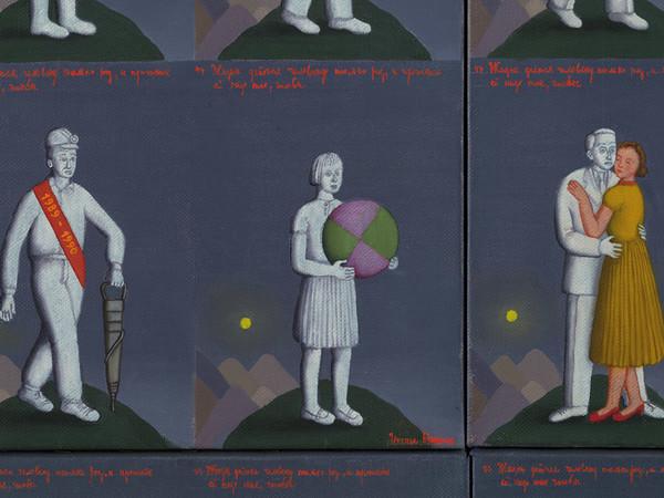 Grisha Bruskin, Lessico Fondamentale, 1985-1990, parte 1 (particolare). Olio su tela, 220x304 cm. Collezione Shalva Breus