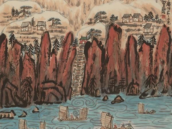 Fang Zhaolin, Salendo in alto al festival del drago, 1987, inchiostro e colore su carta di riso, cm 86x93