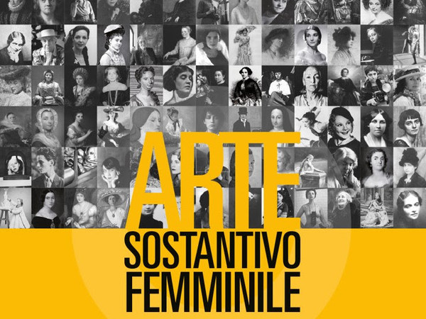 Arte: sostantivo Femminile. X Edizione, Galleria Nazionale d'Arte Moderna e Contemporanea, Roma