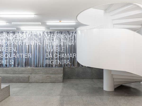 Urban Center – Milano 2030, Triennale di Milano