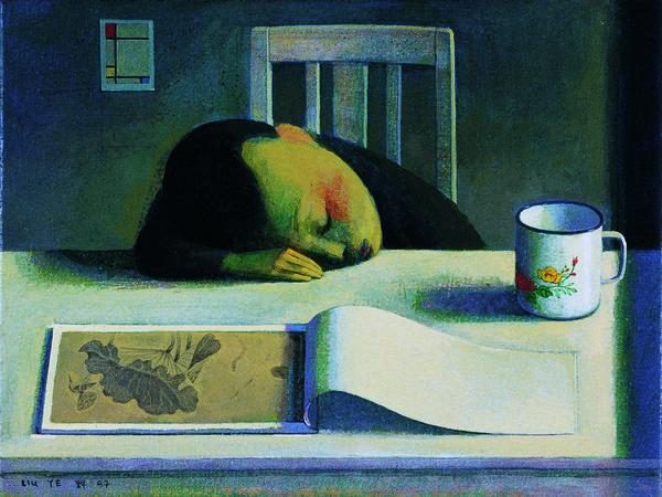 Liu Ye, Daydream, 1997. Acrilico su tela, 30 x 40 cm. Collezione privata, Hong Kong / Private Collection, Hong Kong