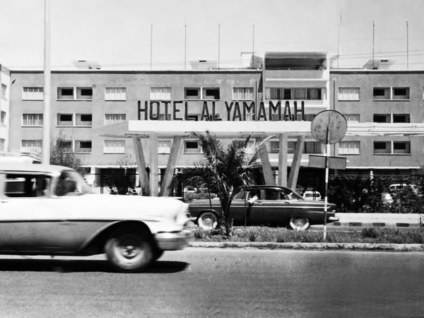 Hotel Al Yamamah, Riyadh