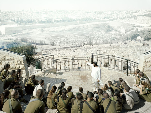 Francesco Jodice, Jerusalem, R31, dalla serie What We Want, 2010. Raccolta Antologica, Museo di Fotografia Contemporanea