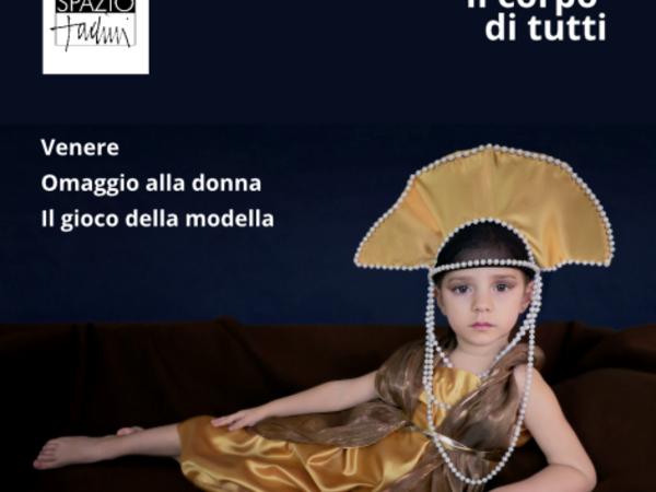 Il corpo di tutti, Casa Museo Spazio Tadini, Milano