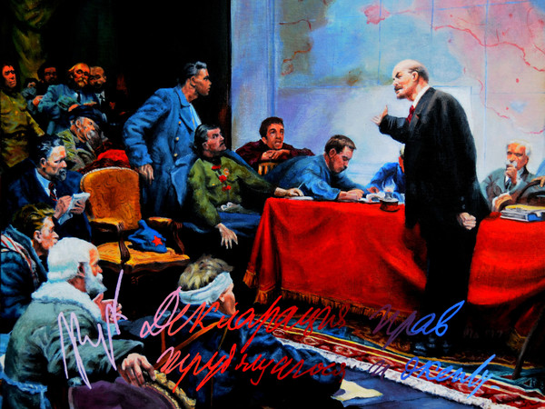 Fernando De Filippi, Il vento del passato, Lenin parla ai delegati, acrilici su tela, cm. 100x80 1971