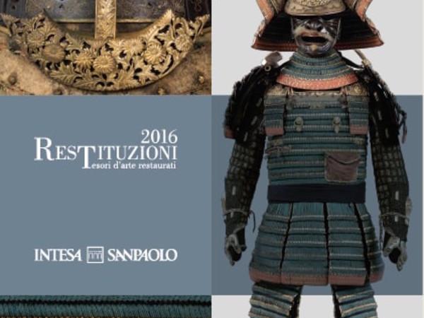 Il ritorno del samurai mostra torino armeria reale for Samurai torino
