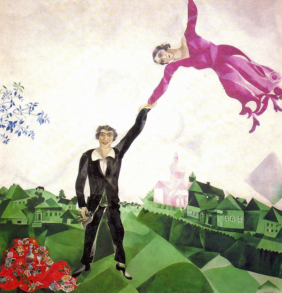 24056 Marc Chagall La Passeggista 1917 8